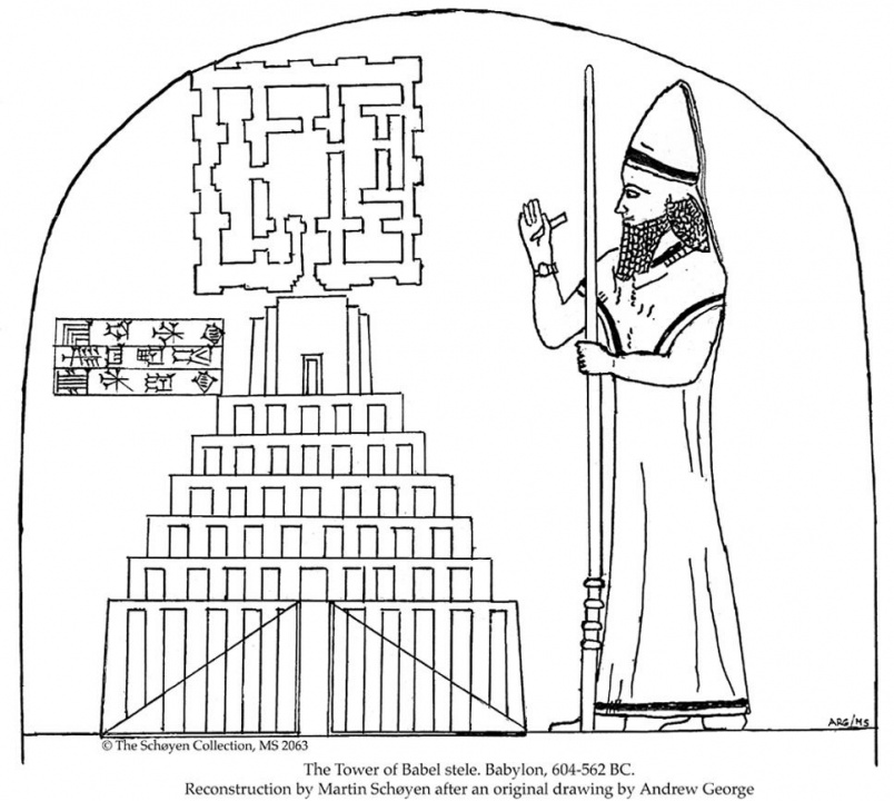 http://tbn-tv.com/wp-content/uploads/2017/05/tower-babel-stele-ms-2063.1_f-804x720.jpg