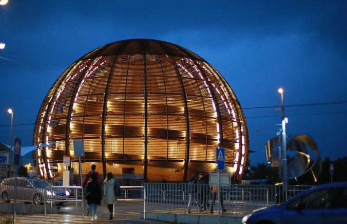 Раскрытие информации от 30 апреля 2021 года: ЦЕРН в Щвейцарии - это главная штаб-квартира ЦРУ