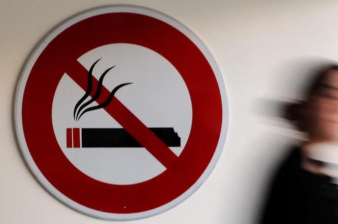 Запрет реализация табачных изделий сигареты фаст оптом в омске